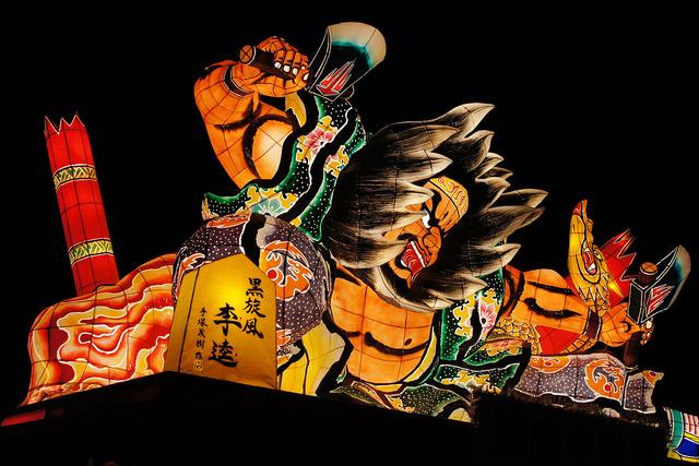 1280px-Asamushi_Onsen_Nebuta_Matsuri_Aomori_Japan04s3