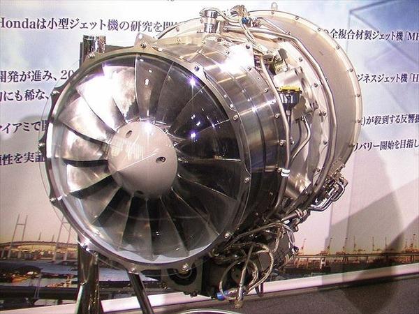 1024px-GE_Honda_HF120_200811_R