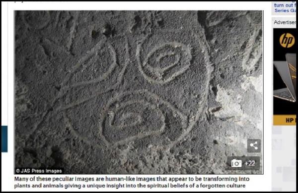 カリブ海モナ島で宇宙人の壁画が...