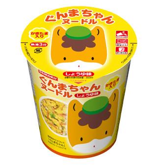 00620gunmacyan-noodle