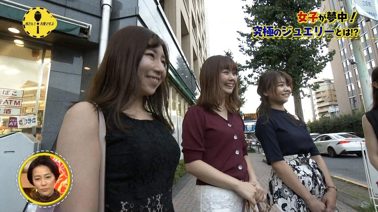 https://livedoor.blogimg.jp/gazoua2meru/imgs/8/5/857f5614.jpg