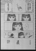 【ハンタ】朝から泣かすなよ冨樫のやろおおおおおおおおおおおおおお!!!