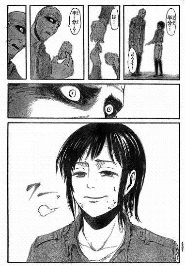 【漫画】「進撃の巨人」を読んでみたら面白すぎワロタwwww
