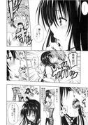 【ToLOVEるエロ漫画】古手川が念願かなって処女喪失