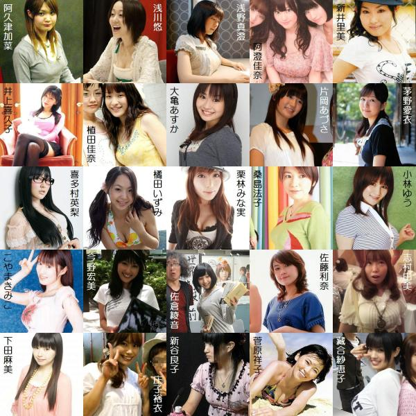 【最新版】女性声優のおっぱい画像一覧