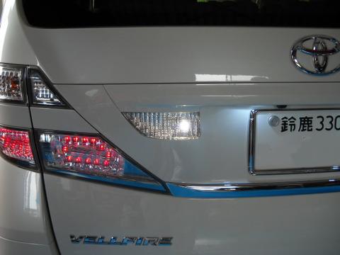 DSCN7033