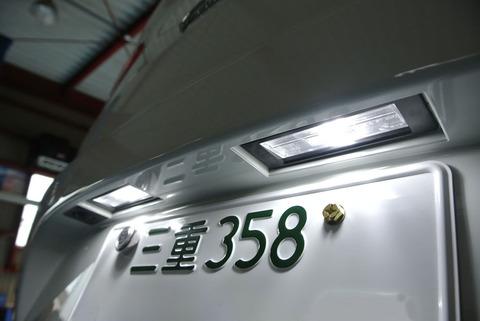DSC_6592