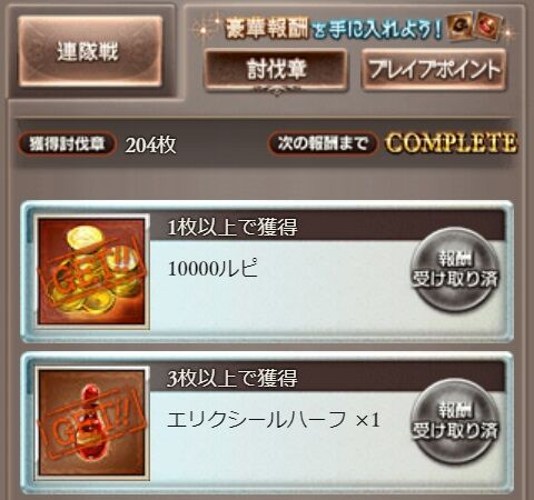 brave043