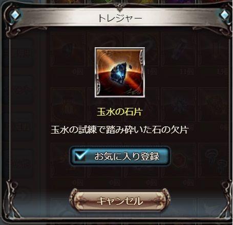 item019