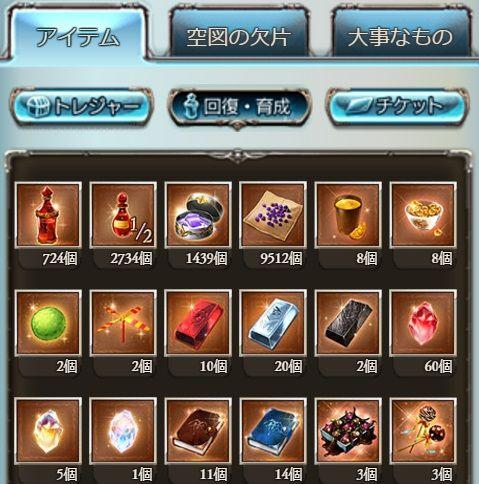item014