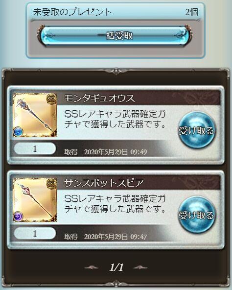 goods108