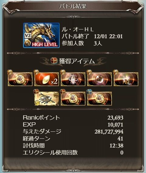 dragon39