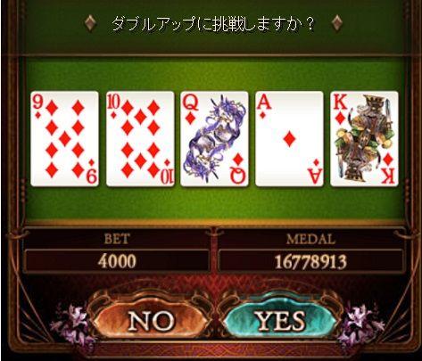 poker01