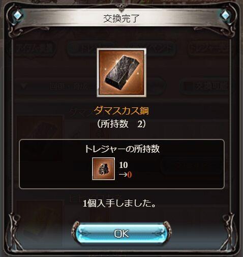 excalib5