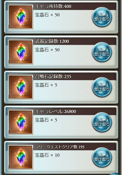 troph002