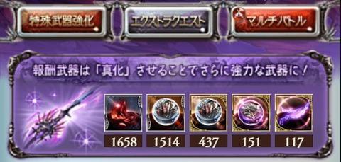 xenodi05