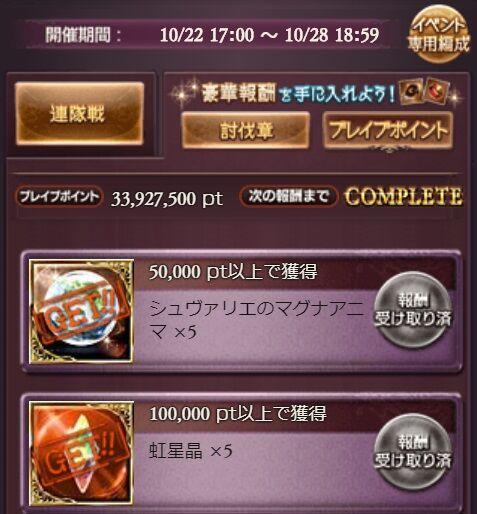 brave052