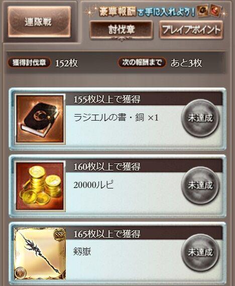 brave044
