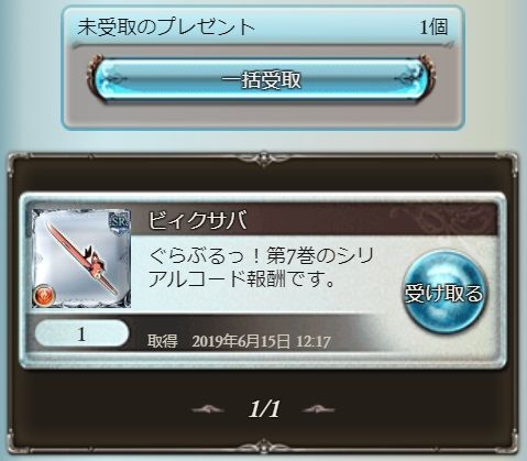 goods073