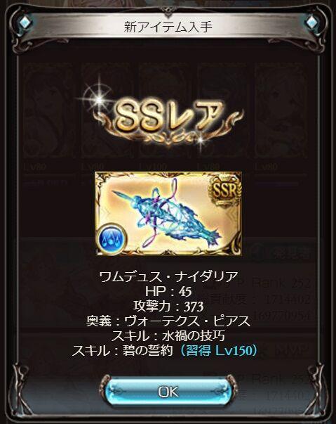 dragon31