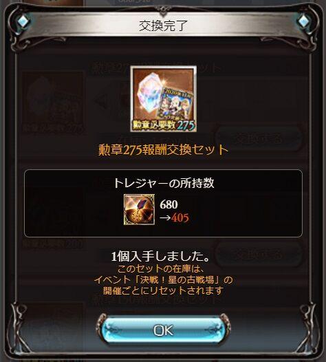 ticket15