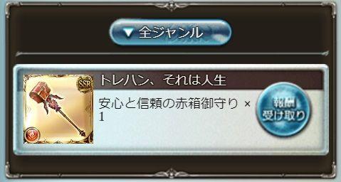 trehan05