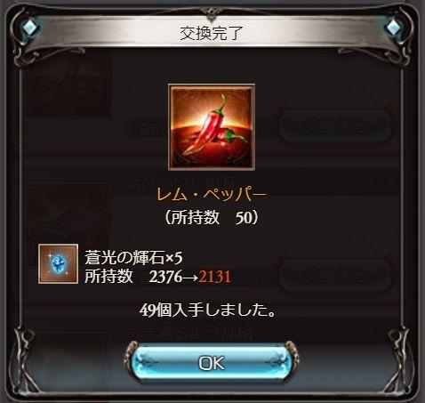 devil05