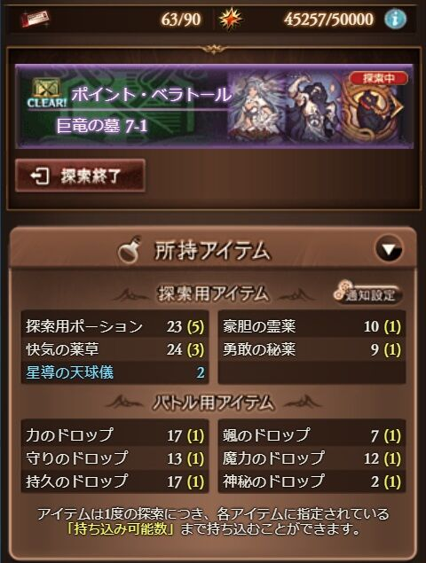 archa145