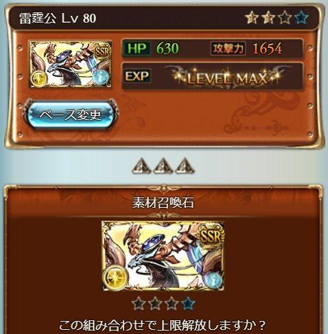 lightn01