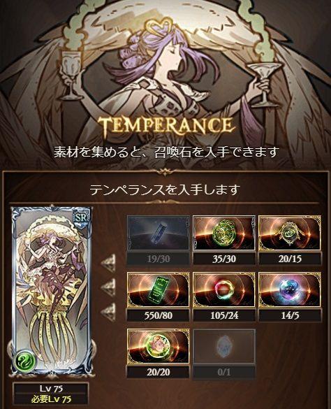 temper05