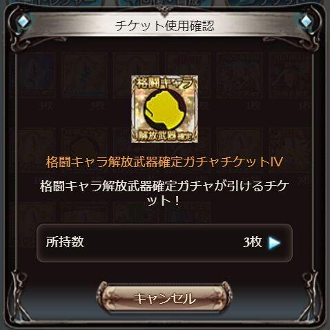 ticket16