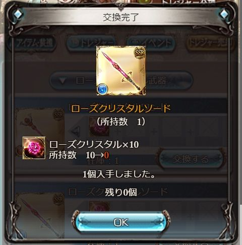 roseq06