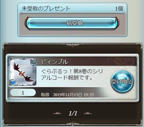 goods090