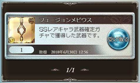 goods048