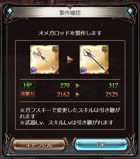 omega11