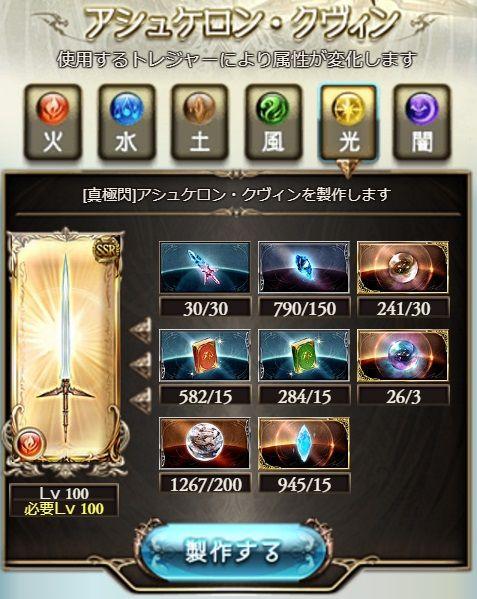 glory02