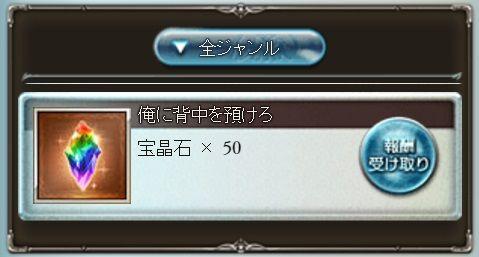 gawain06