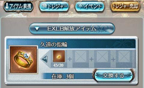 ring032