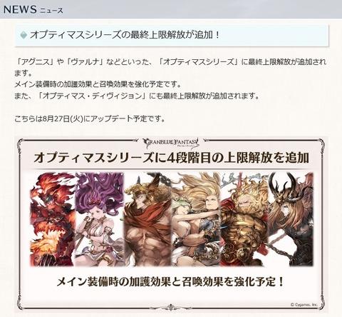 news43