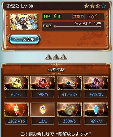 lightn02