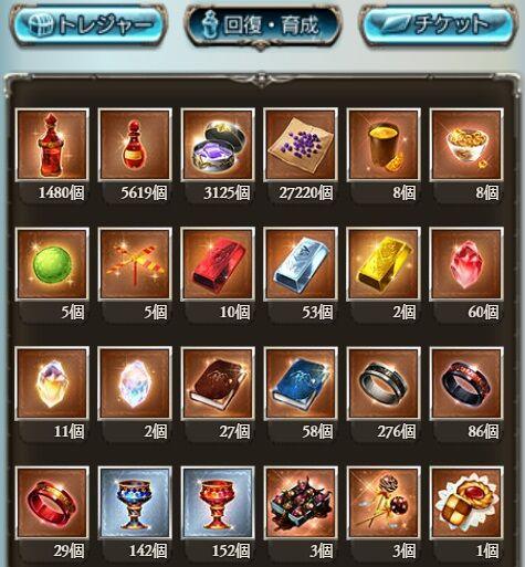 item024