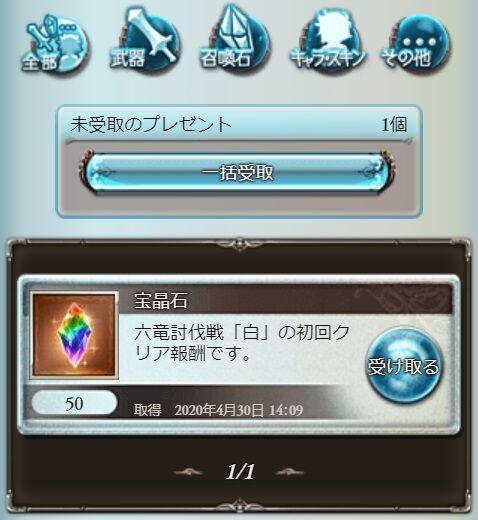 dragon15