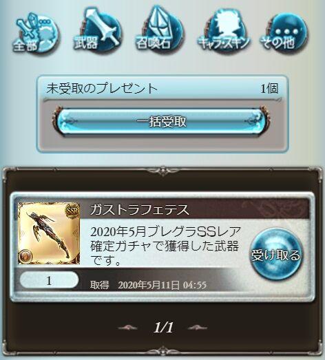 brave042