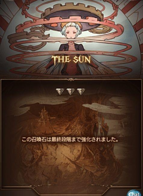 sun09