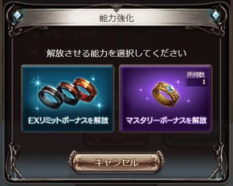 ring038