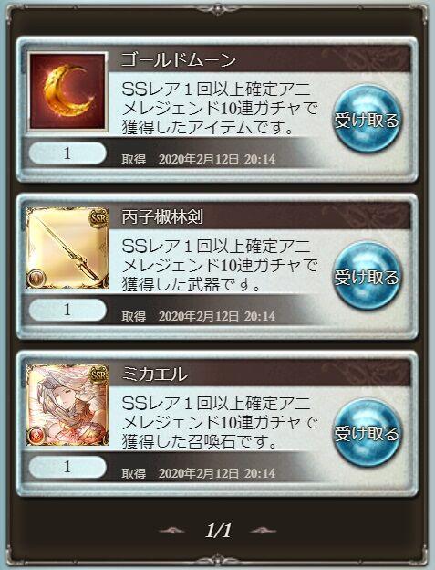 goods103