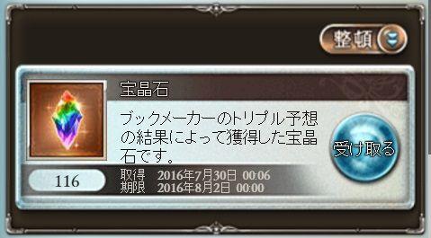 bookm001
