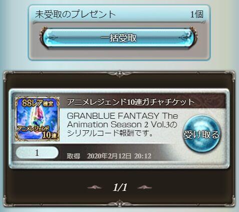 goods101