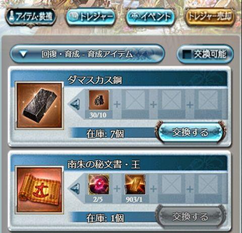 item023