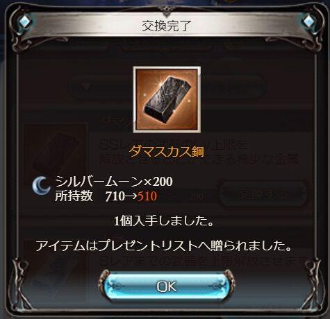 excalib3